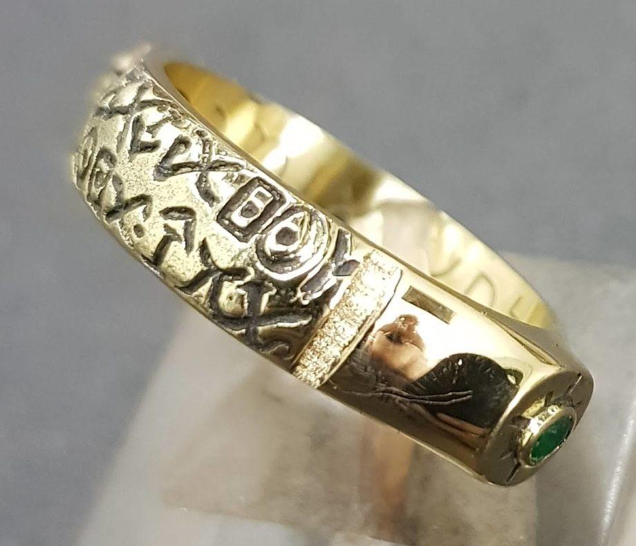 Arco iris sed Hubert Hudson  Anillo Sello Rey Salomon Kabbalah 2,2 Cm 9 Gr Oro Art 1321 – Místico y  Esotéricos